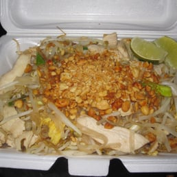Spicy Pad Thai- Chicken