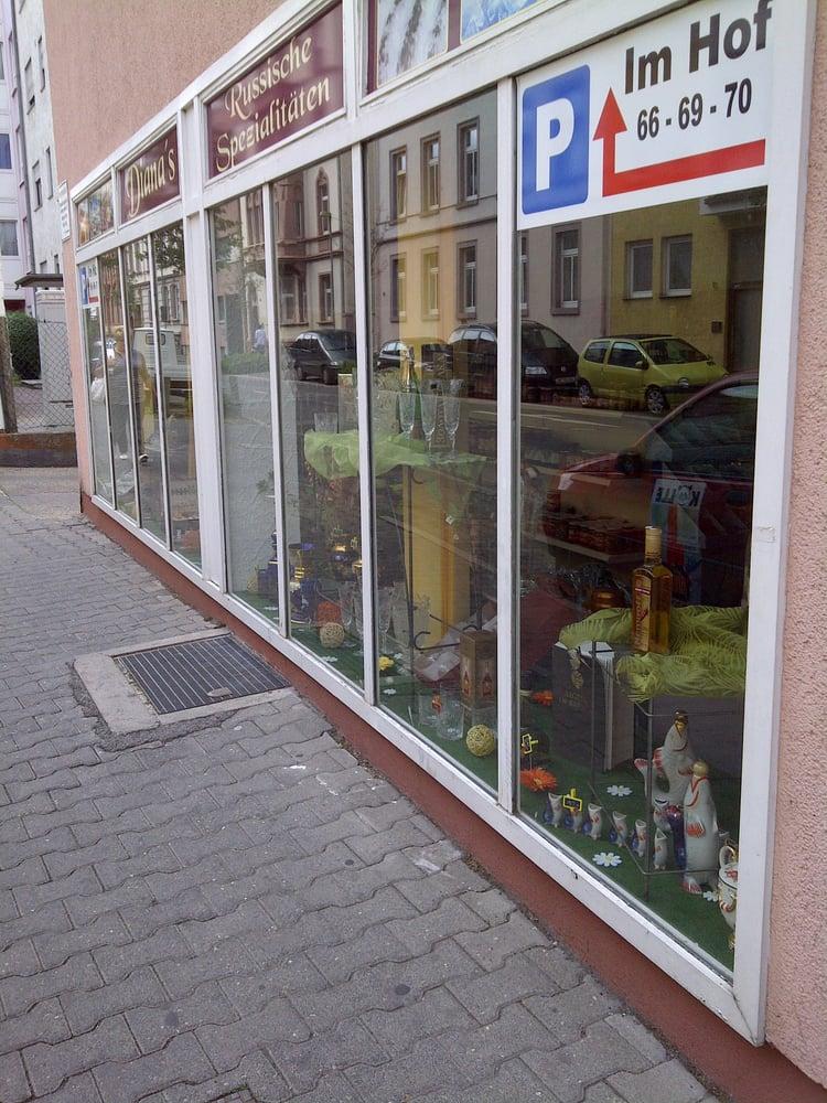 diana s russische spezialit ten russisches restaurant offenbach am main hessen deutschland. Black Bedroom Furniture Sets. Home Design Ideas