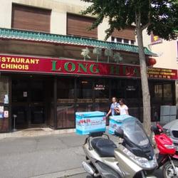 Long Hua, Bagneux, Hauts-de-Seine