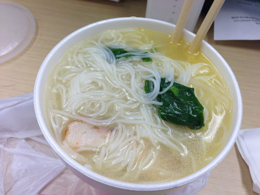 Taiwanese thin rice noodle soup yelp for 101 taiwanese cuisine reno