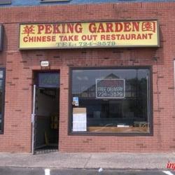Peking Garden Chinese Asylum Hill Hartford Ct Reviews Photos Menu Yelp