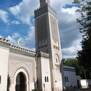 Grande Mosquée de Paris - Paris, France. Come si presenta la Moschea all'esterno