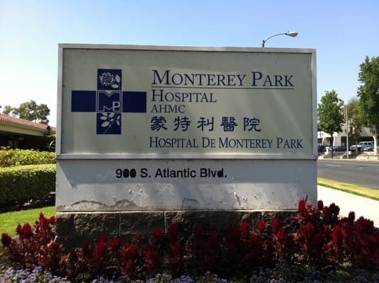 Monterey Park (CA) United States  City new picture : Monterey Park Hospital Monterey Park, CA, United States | Yelp