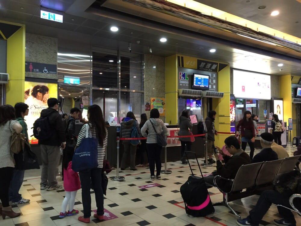 Ho-hsin Bus - Buses - Datong - Datong District, Taipei, ??? ...
