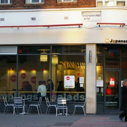 The Japanese Canteen, London