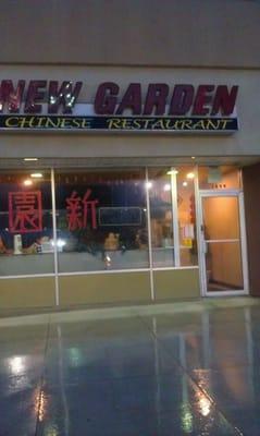 new garden chinese restaurant pontiac mi yelp