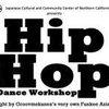 Foto von Hip Hop Dance Workshop