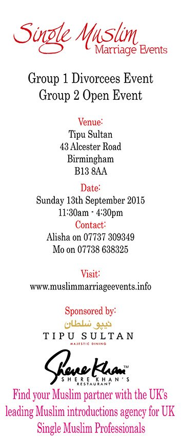 muslim singles in alcester Muslim marriage event – medical professionals marriage event we are holding the next muslim marriage event on sunday 18th march 2018 at tipu sultan, 43 alcester road, moseley, birmingham, b13 8aa.