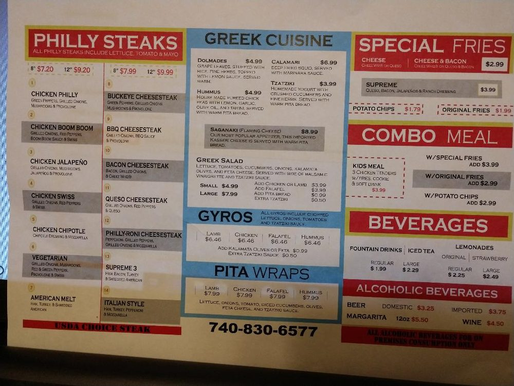 Buckeye Philly Steaks: 1401 Coshocton Ave, Mount Vernon, OH