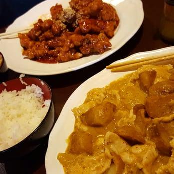 Chinese Food University Blvd Charlotte Nc