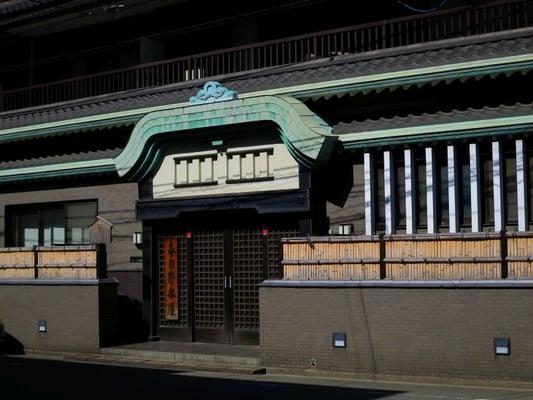 「春日野部屋(東京都墨田区両国1-7-11)」の画像検索結果