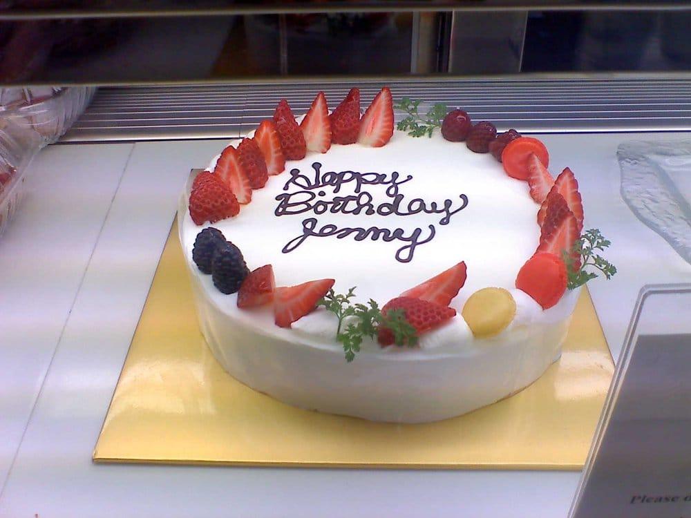 Happy Birthday Jenny Display cake Yelp