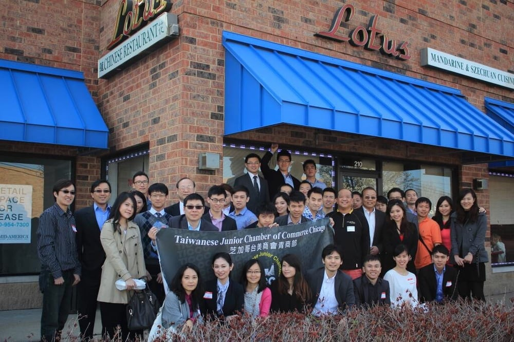 Chinese Restaurant On Elmwood