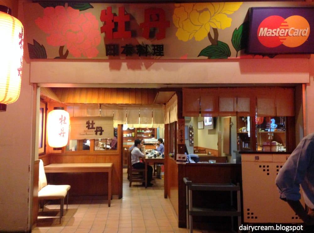 Botan Japanese Restaurant Singapore