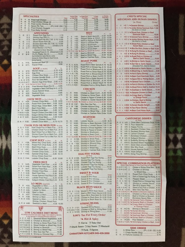 Chinatown Kitchen: 40 Main St, Livingston Manor, NY