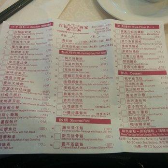 Fortune City Seafood Restaurant Vancouver Menu