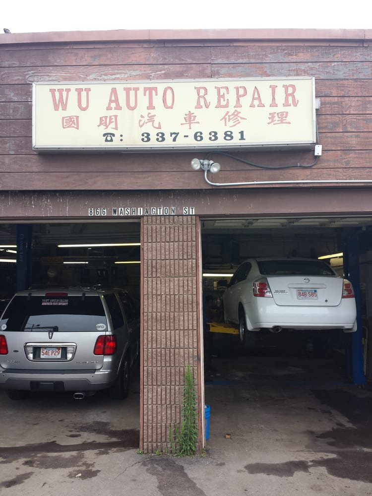 Wu Auto Repair 10 Reviews Garages 866 Washington St