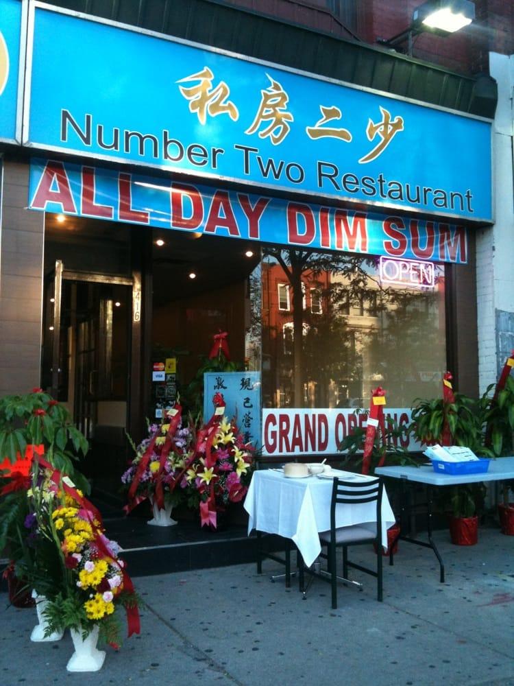 Restaurants Spring China House