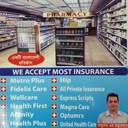 Photo Of Family Care Rx Pharmacy Queens Ny United States Manager