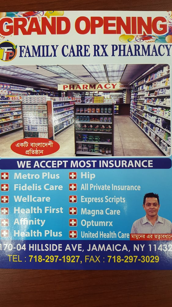 Family Care Rx Pharmacy S 170 04 Hillside Ave Jamaica Queens Ny Phone Number Yelp