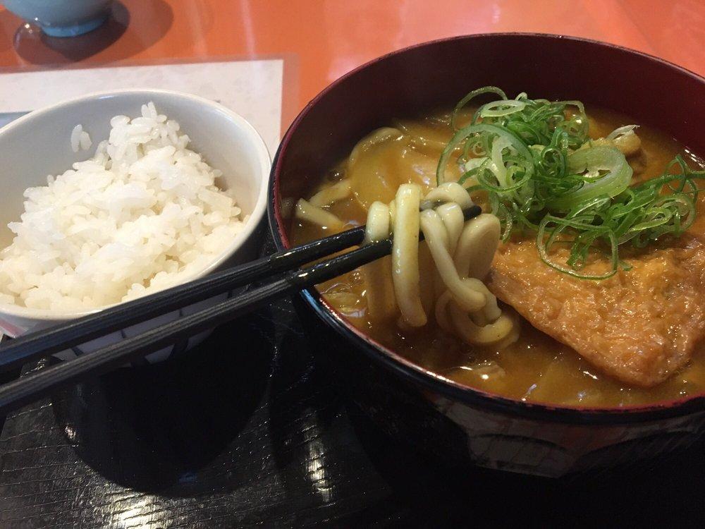 Kyō Shōgoin Hayaotei Udon