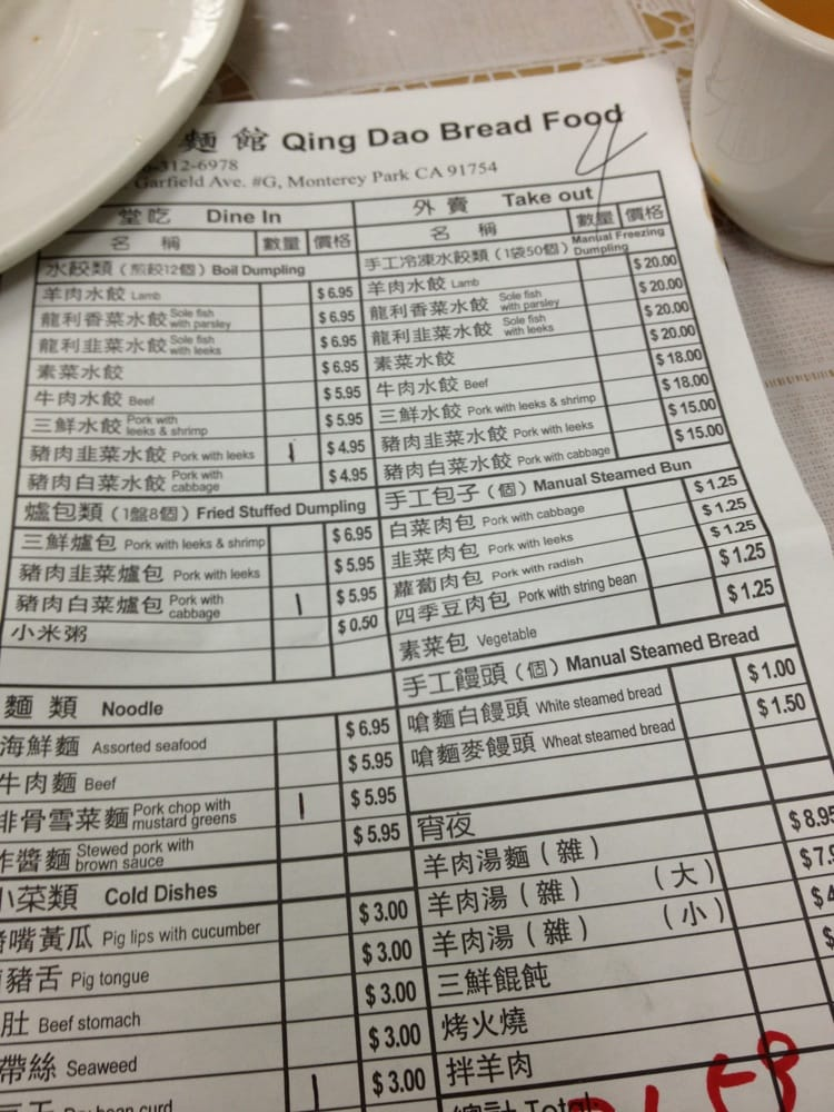 A photo at Qing Dao Bread Food