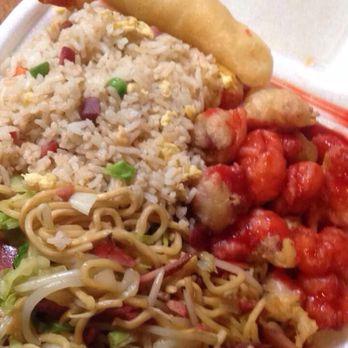 China City Restaurant Antioch Ca