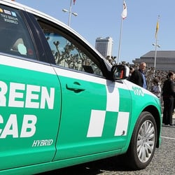 SF Green Cab - 2019 All You Need to Know BEFORE You Go (with