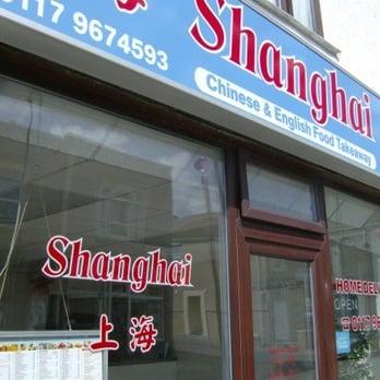 Chinese Restaurant Kingswood Bristol
