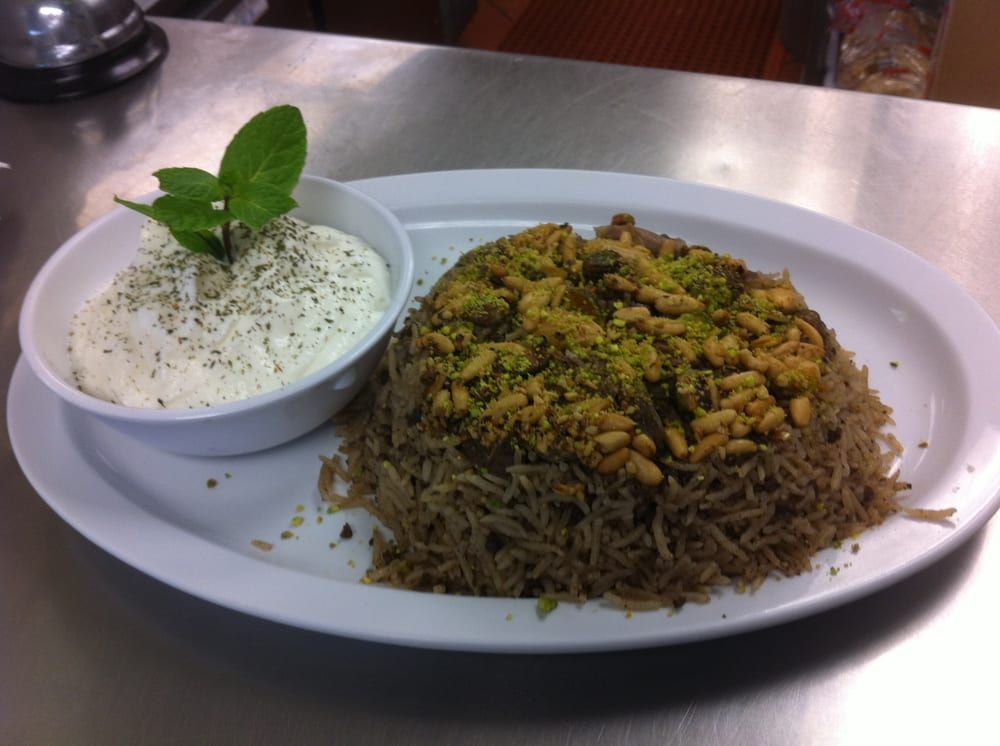 Ouzi rice with lamb and mixed nuts yelp for Al amir lebanese cuisine