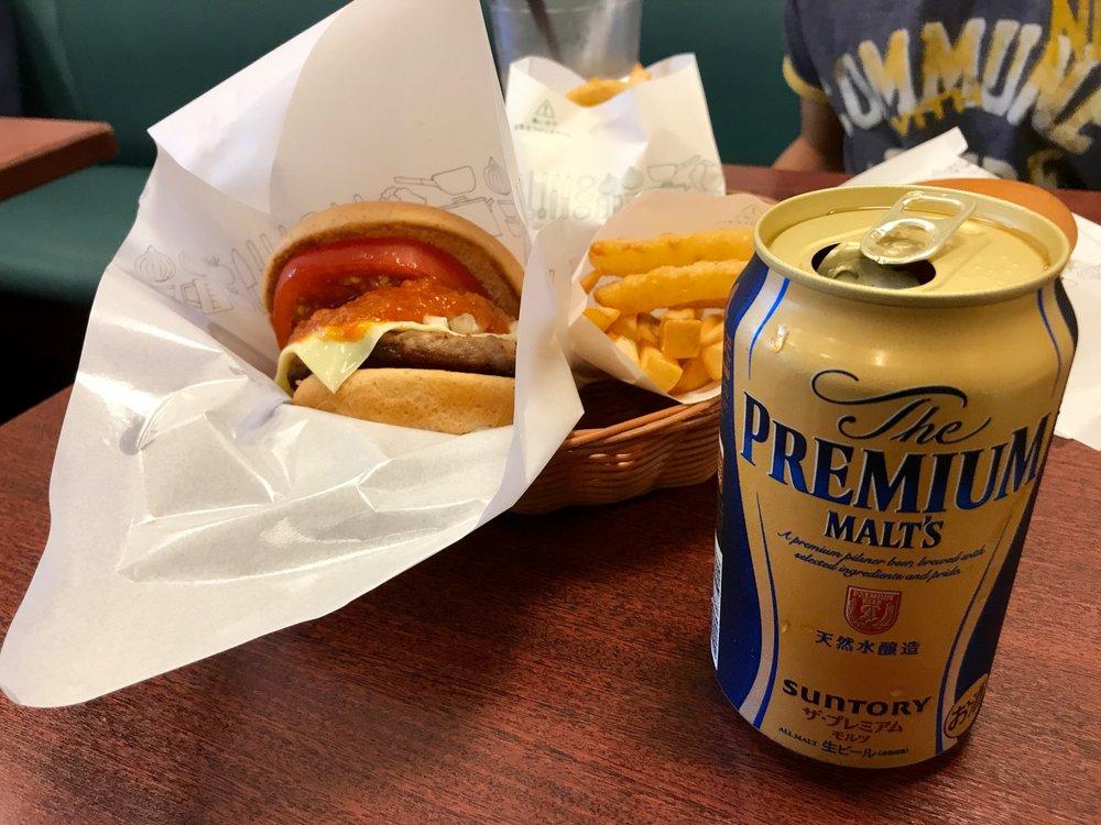 MOS Burger, Shijo-Kawaramachi