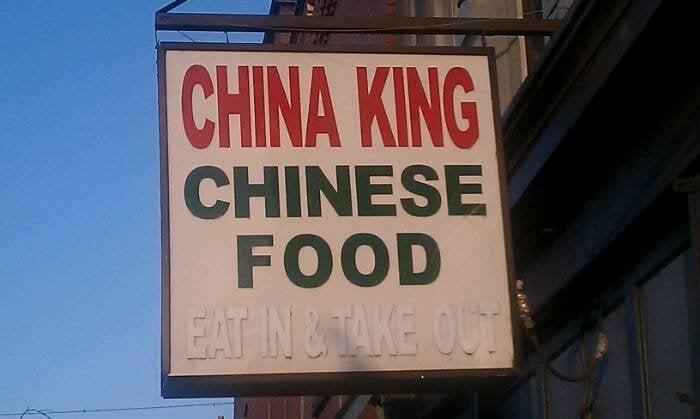 Akron China King: 65 Main St, Akron, NY