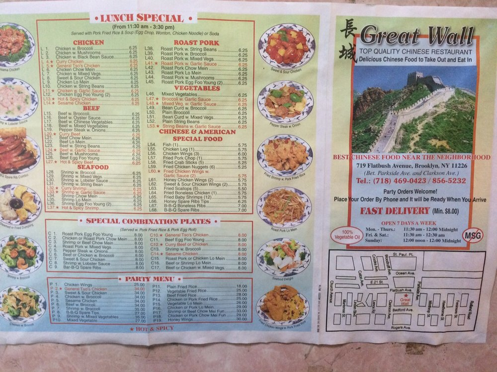 The Great Wall Restaurant - Chinese - 719 Flatbush Ave, Prospect ...