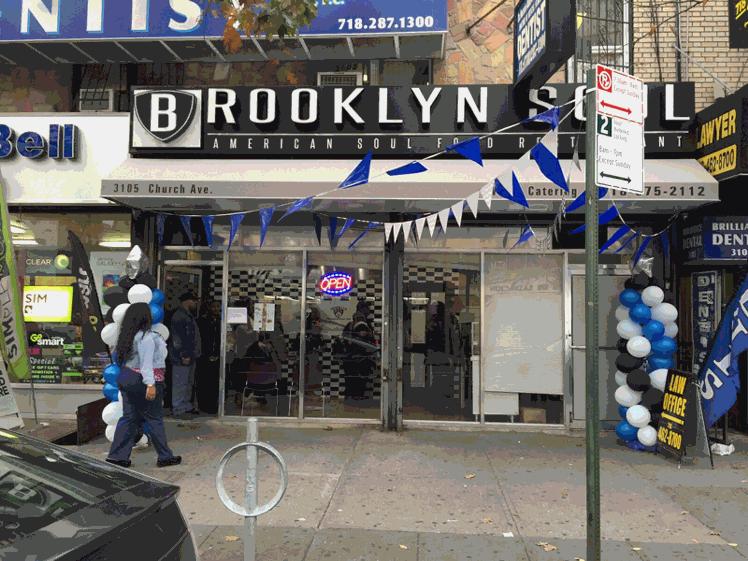 Soul Food Restaurants In Brooklyn Ny