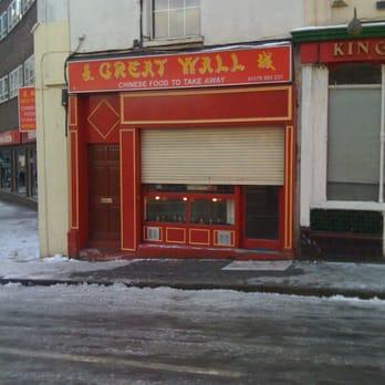 Chinese Food Easton Avenue