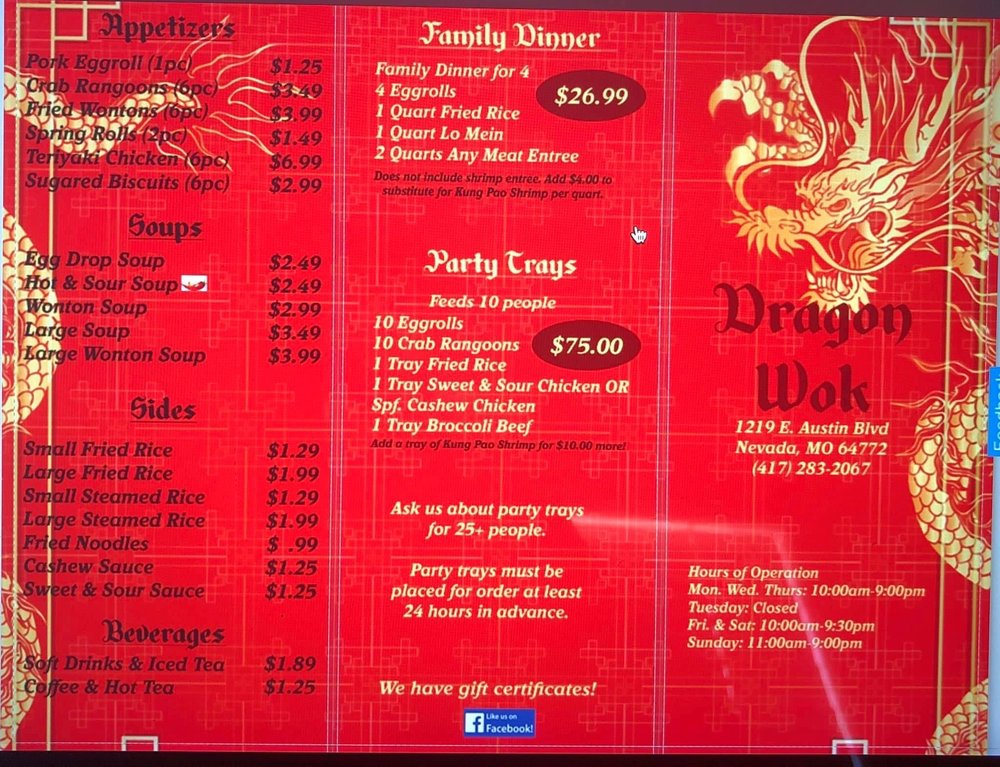 Photo of Dragon Wok: Nevada, MO
