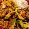 China Wok: 157 Long Island Ave, Holtsville, NY