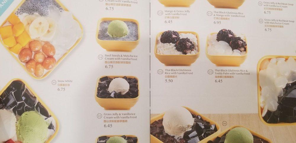Sweethoney Dessert: 17110 Colima Rd, Hacienda Heights, CA