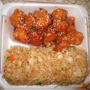 Combination Lo Photo Of Good Fortune Chinese Restaurant Arlington Va United States Sesame En