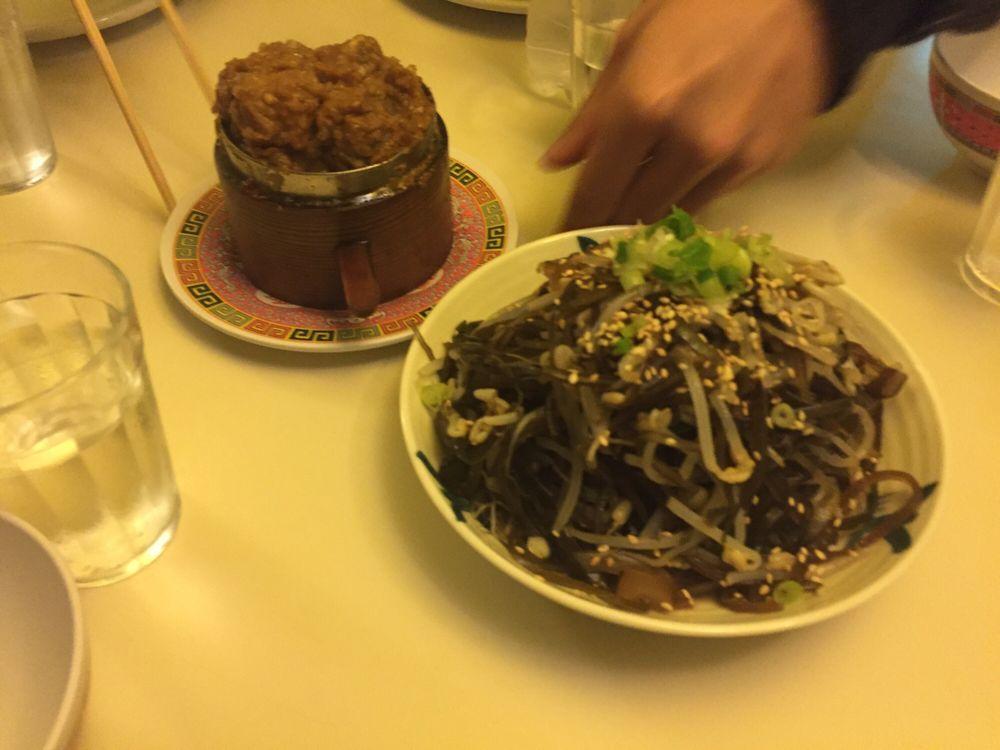 Loon Hua