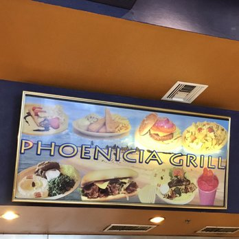 Phoenicia Cafe Gilbert Menu