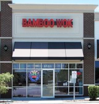 Bamboo Wok: 5151 US Hwy 98 S, Lakeland, FL