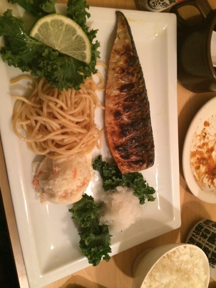Fish dinner entree yelp for Asaka japanese cuisine