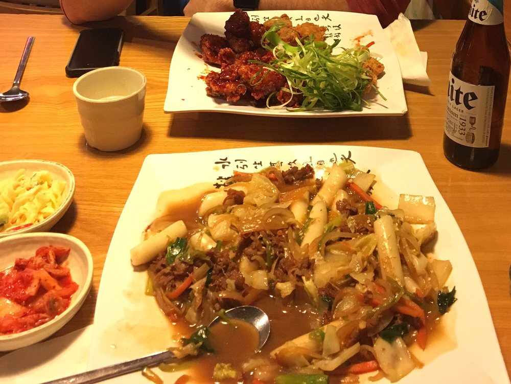 Funny funny 19 photos korean 85 george st cbd for Australian cuisine brisbane