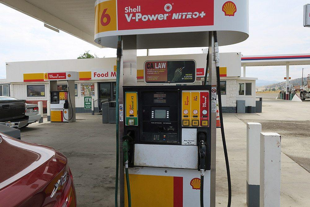 Shell Gas: 338 County Hwy A12, Grenada, CA