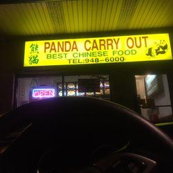 Panda Garden Chinese 2910 Bigler Ave Northern Cambria Pa