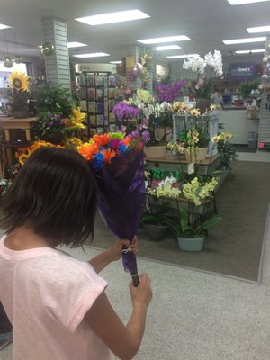 Flowerama Ames 104 Lincoln Way Ames Ia Florists Mapquest