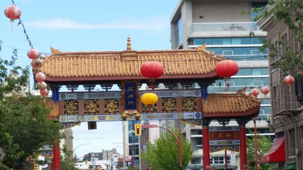 street decorations coming into china town yelp. Black Bedroom Furniture Sets. Home Design Ideas