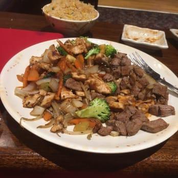 Photo Of Sakura Anese Steak House Bowie Md United States Filet Mignon