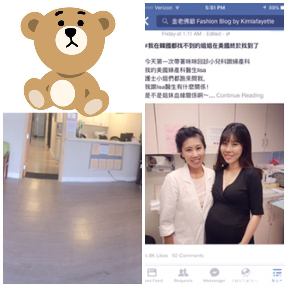 Lisa Chang - ICARE women Health Center: 1671 South Azusa Ave, Hacienda Heights, CA